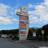 Find us - Conveniently located in Rochedale Shopping Village